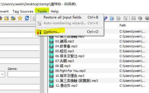 让各类播放器正确显示mp3的专辑信息