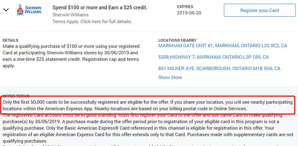 入门AmEx Canada申请SimplyCash系列卡片的小技巧【更新至番外篇6】