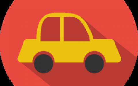 北美购车建议及驾车注意事项