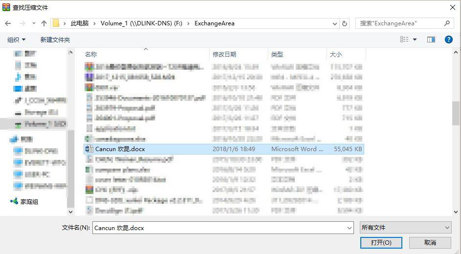 如何快速提取Office文件中的图片