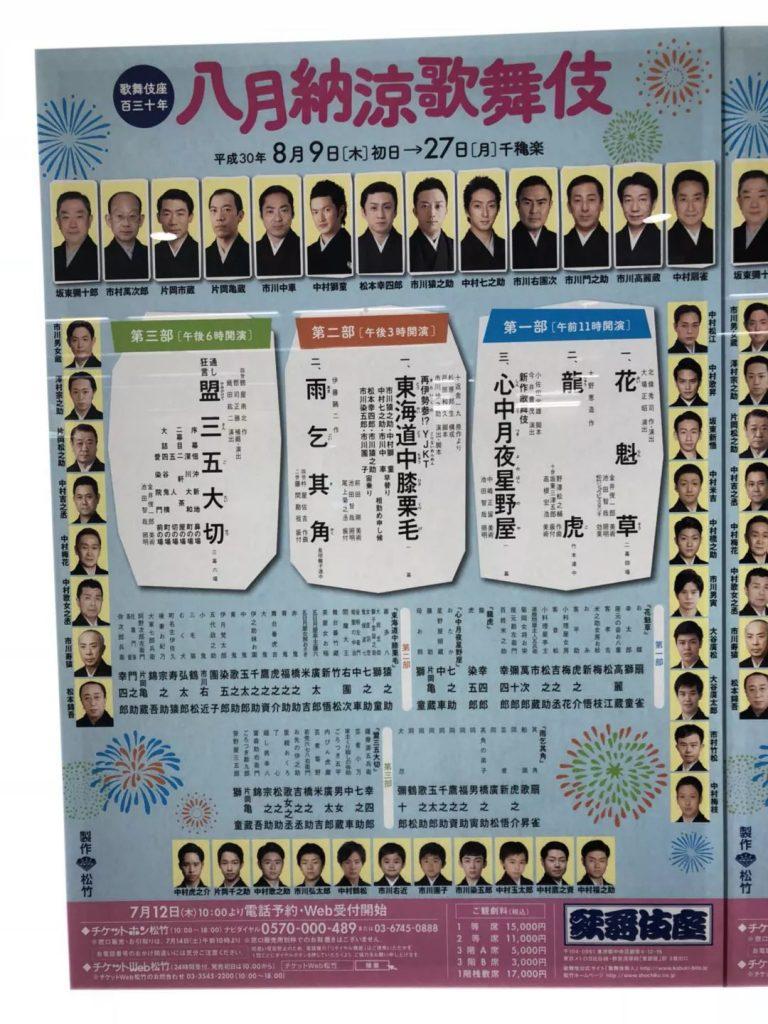 玩转东京:本地人必去的8个地标帮你迅速了解日本