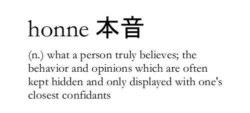 """日本旅行(三)~从日航休息室谈谈日本人的""""建前""""文化~""""幸福的滋味"""""""