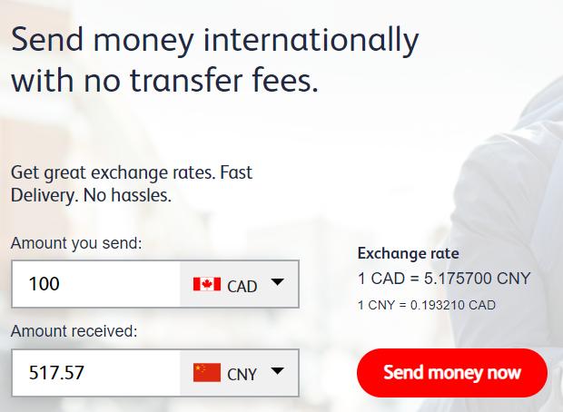 若干加币国际汇款到人民币方法及首次使用奖励(Remitly/Simplii/CIBC/Xoom)